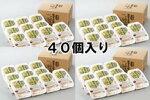 木村式自然栽培発芽玄米ごはん180g×40パック【人気話題注文殺到ケースまとめ買い】