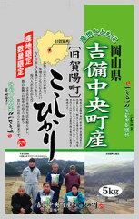 生産者の顔が見えるお米♪嬉しい送料無料♪※但し北海道はプラス1300円、沖縄は1,700円の送料を...