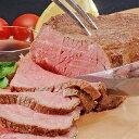 ローストビーフ ブロック 牛肉 500g 無添加 牛ロースト