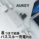 USB C ハブ AUKEY 8in1 Type Cマルチハブお中元USB3.0 x 2/4K HDMI/VGA/ネットワーク(1000Mbit/s)/SDカードリーダ Micro SDHC/パススルー充電 PD対応 第2世代 CB-C55