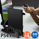 ps4 コントローラー 充電KINGTOP 冷却 新型 PS...