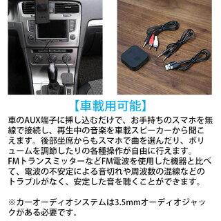 AUKEYBluetoothレシーバーオーディオレシーバー無線受信機13時間連続使用3.5mmステレオミニプラグ接続BR-C1