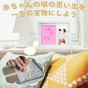 手形 足型 赤ちゃん フォトフレーム 粘土 セット ペット