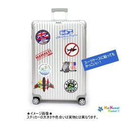 スーツケースステッカー
