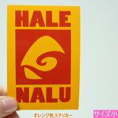 【ハワイ雑貨】【ハワイアン雑貨】【送料無料】【限定】【ハワイサーフステッカー】
