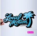 ハワイ ステッカー Local Motion(ローカルモーション)(水色)(大)【ハワイアン雑貨】【ハワイ雑貨】【メール便対応可】