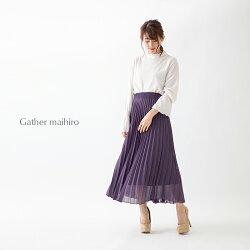 シルエットが綺麗な定番細プリーツロングスカート
