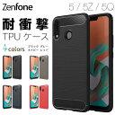Zenfone 5 5Z 5Q ケース TPU カバー ソフ