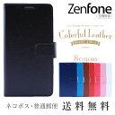 Zenfone 2 3 4 Laser Zenfone GO