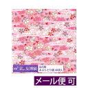 京友禅紙 あぶらとり紙(桜・ピンク)A01-18012 1
