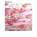 京友禅紙 あぶらとり紙(桜・ピンク)A01-18012 3