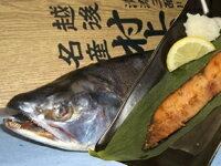 [2018 お中元ギフト]【塩引き鮭 一本物 4kg台】新潟村上の特産品、塩引き鮭の1本物は姿も雄大でご贈答に最適