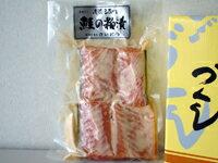 [退職祝い]【鮭の粕漬け4切入×10点セット】粕漬け独特の深い香りをご堪能ください<送料無料!>【楽ギフ_包装】
