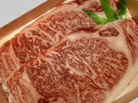 [お歳暮]【村上牛 サーロインステーキ 200g×5枚セット】A4-A5ランク 新潟 牛肉 和牛 ステーキ
