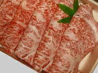 牛肉, サーロイン  100gA4-A5