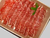 [退職祝い]【村上牛すき焼き用モモ肉100g】[A4-A5ランク]モモ肉はヘルシーで女性にも大人気!【楽ギフ_包装】