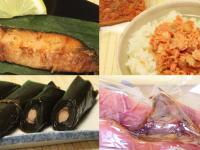 [退職祝い]【鮭づくし4点セット】新潟村上の塩引き鮭・鮭茶漬け・鮭入り昆布巻・塩引き鮭カマのセットをギフトに<送料無料!>【楽ギフ_包装】