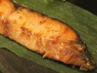 [開店祝い・開業祝い]【塩引き鮭切り身 3点セット】新潟村上の伝統の技と味<送料無料!>