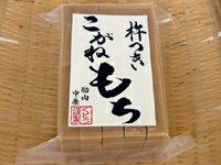 新潟産「こがねもち」100%使用!柔らかくコシのあるお餅【手作り杵つき餅栃餅(10枚入)】