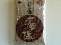 日本海の海水から古代製塩法で作った塩【元祖藻塩海人藻塩】天然ミネラルたっぷり!