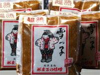 [記念日のプレゼント]【雪っ子 超熟味噌(1kg×5袋セット)】熟成したコクのある味噌は焼きおにぎりにもピッタリ<送料無料>