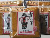 [敬老の日 プレゼント]【雪っ子 ゴク旨味噌(1kg×5袋セット)】大豆麹を加えた旨味で味噌汁の味がグンと変わります!<送料無料>