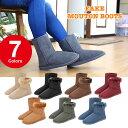 プチプラ 2WAYムートンブーツ 靴 レディース靴 ブーツ ...