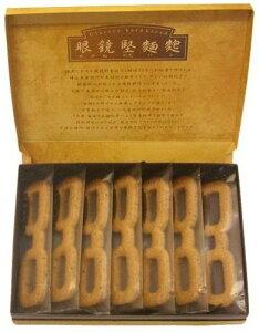 大東亜戦争中、元陸軍歩兵鯖江第三十六連隊の兵隊さん用に保存食として作った堅麺麭を眼鏡形で...