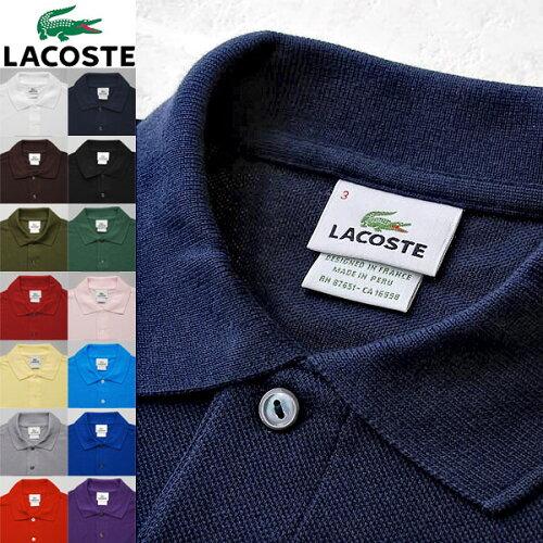 送料無料 FRENCH LACOSTE 半袖 ポロシャツ L1212 CLASSIC PIQUE POLO ゴルフ...