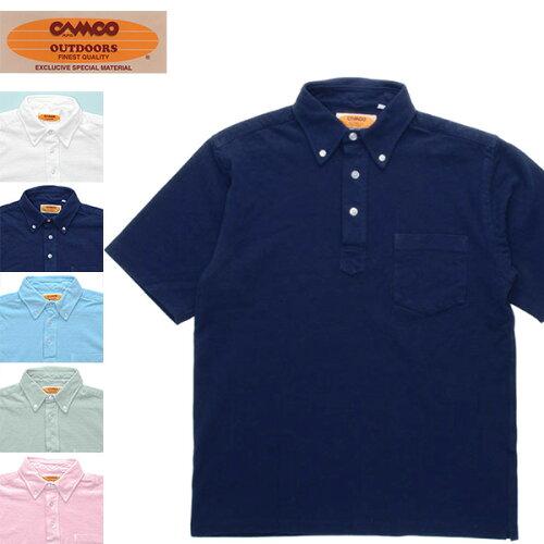 送料無料 CAMCO 半袖 ボタンダウン ポロシャツ ピケ 鹿の子 メンズ