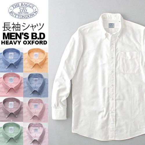 ベストセラー 送料無料 BAGGY 長袖 カラー オックスフォードシャツ ボタンダウンシャツ...