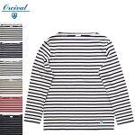 フランス製送料無料ORCIVAL【オーチバル】ボートネックバスクシャツメンズ【smtb-m】