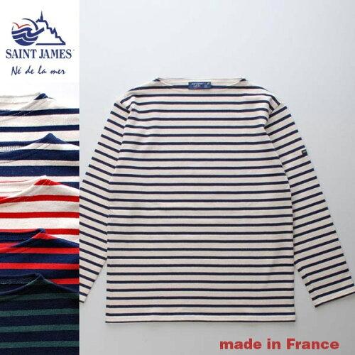 フランス製 送料無料 SAINT JAMES GUILDO ギルド ボートネック バスクシャツ...