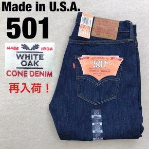 アメリカ製送料無料LEVI'S【リーバイス】501-2453ジーンズパンツメンズ(男性用)【smtb-m】