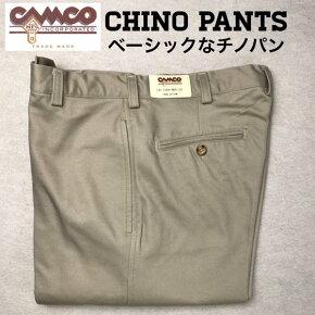 送料無料CAMCO【カムコ】チノパンツメンズ【smtb-m】