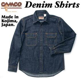 送料無料CAMCO【カムコ】長袖デニムシャツメンズ【smtb-m】