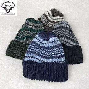 イギリス製HIGHLAND2000【ハイランド2000】11BOBウールニットキャップ帽子フリーサイズメンズレディース(男女兼用)