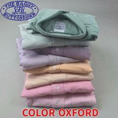 Baggy Oxford Buttondown Shirt