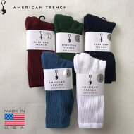 2足購入で送料無料アメリカ製AMERICANTRENCH【アメリカントレンチ】靴下メンズ(男性用)