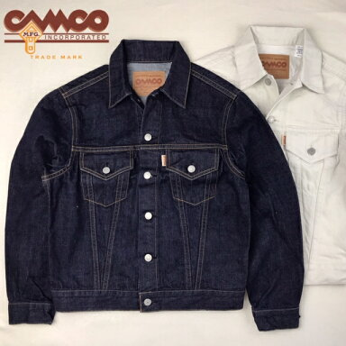 Camco Jean Jacket