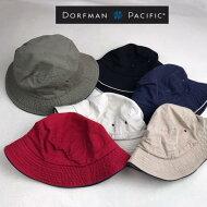 2点購入で送料無料DORFMANPACIFICCOMPANY【ドーフマンパシフィックカンパニー】BH53HATトリムコットンハット帽子メンズ(男性用)