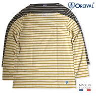 フランス製送料無料ORCIVAL【オーシバル(オーチバル)】BOATNECKL/Sボートネックボーダーバスクシャツメンズ(男性用)【smtb-m】