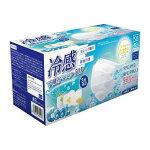 水着素材の洗えるマスク1枚入×3個セット吸汗速乾素材洗って繰り返し使用可能