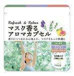 【送料無料】【ネコポス】ウイルス除菌タブレット日本製いつでもどこでもコレひとつで500mlの二酸化塩素水が作れる!