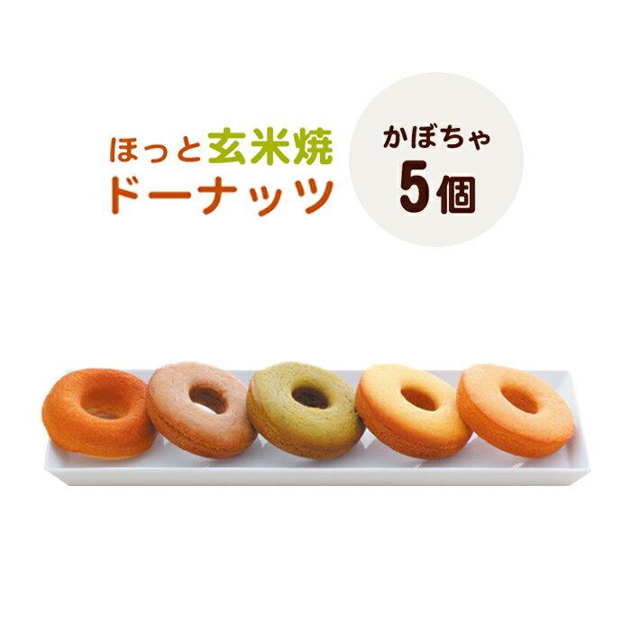クッキー・焼き菓子, ドーナツ  5