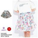 【日本製】【2019SS SOLBOIS ソルボワ】 リバティギャザースカート(パンツ付き)130-50【SALE除外品】