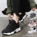 ◆ maison de LATIR 20%offクーポン◆【送料無料】レディース運動靴 運動靴 カジ...