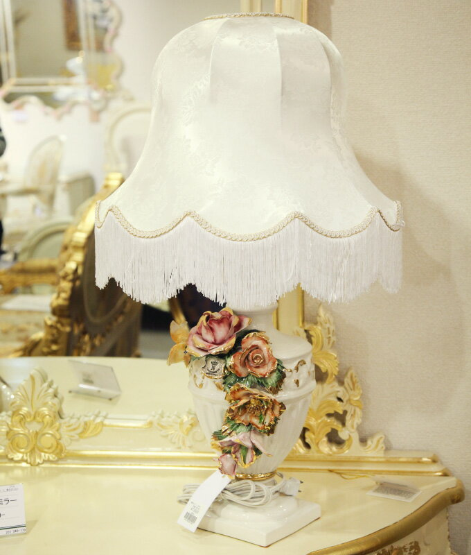 [送料無料]SONDA/ソンダイタリア製 陶花ランプ優雅な照明/エントランス、ベッドサイドに:輸入家具 メゾン・ド・マルシェ