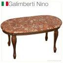 ロココ調イタリア家具大理石天板センターテーブル