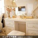 [送料無料] サルタレッリ フローレンスドレッサー トワレ アイボリー 幅149cm 白家具 白 大人可愛い プリンセス おしゃれ アンティーク デザイン 3